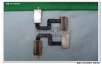 国产 金鹏F5排线 F5_FPC_JX V1.8 101119 排线 连带 带座 价格:8.00