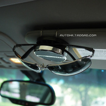 快美特车饰车载票夹仿皮纹汽车眼镜夹眼镜架票据夹 进口汽车用品 价格:42.75