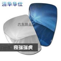 奇瑞瑞虎专用防炫目后视镜汽车倒车镜 清华华仕大视野白镜蓝镜 价格:22.80