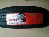 正新/玛吉斯轮胎175/70R14 84H 735花纹 五菱荣光适用 价格:280.00