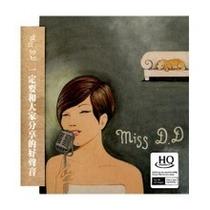 【HK】范晓萱妈妈 D.D Miss D.D 爵士EP HQCD 价格:100.00