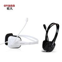 欧凡 OV-T361MV 笔记本 MP3 MP4 头戴式电脑耳机耳麦 带麦克风 价格:15.00