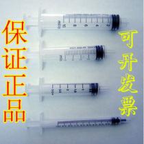 全新正品 针筒(塑料)规格齐全 (加墨,点胶,分装吸取精油香水) 价格:0.50