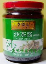 李锦记沙茶酱 煎.炒.蘸.火锅调料必备 198g 假一赔百 价格:16.50