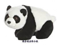 美国直邮Aurora World 10 inches Lin-Lin Panda Bear Aurora Wor 价格:411.00