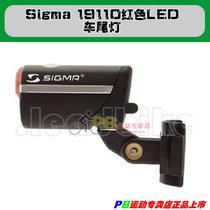 49包邮 正品Sigma 19110红色LED车尾灯附电池 自行车夜光灯 价格:49.00