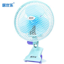 新居优乐MB-18风扇 电风扇 电扇 学生 摇头夹扇 迷你 小风扇 包邮 价格:53.00