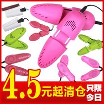 烘鞋器干鞋器烘鞋机暖鞋烤鞋器正品可伸缩特价除臭杀菌鞋子烘干器 价格:4.50