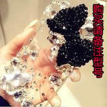 金立E7手机保护壳E5 E6mini水钻壳  gn137手机壳 宝石蝴蝶结套壳 价格:19.90