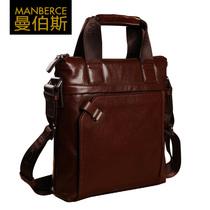 韩版商务男包包男士手提包公文包牛皮单肩包真皮斜挎包时尚潮包男 价格:308.00