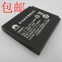 包邮 华为 C3100电池 G2200C原装电池 HB5E1手机电池板 座充 价格:19.00