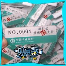 亚克力 农行 工行 中信 建设 中国人民银行 邮政银行 商行胸牌 价格:60.00