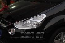 福特S-MAX大灯罩 麦克斯前灯罩 麦柯斯 SMAX改装专用大灯装饰框 价格:110.00