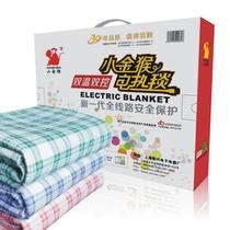小金猴正品/双人双温双控/安全调温型电热毯155*125/颜色随机发 价格:70.00