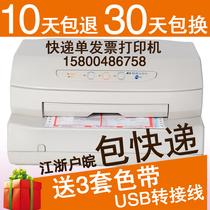 平推税控票据打印机南天PR2E针式打印机快递单打印机连打税票 价格:350.00