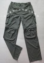 特价 超值!韩国 BLACK YAK 布来亚克 两截速干裤 北坳营地户外店 价格:150.00