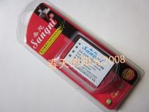 桑尼 BENQ明基T700 T850 T800 DLI-203数码照相机锂电池 价格:23.00