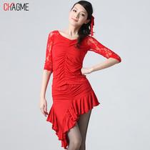 淳魅CHAGME 新款拉丁舞服装 斜边舞裙套装 蕾丝拉丁服 1096+2092 价格:85.00