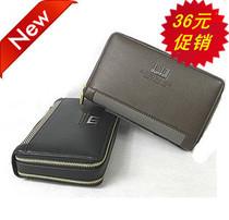 2013新款男士手包韩版男包手抓包正品夹包商务休闲手拿包PU皮包包 价格:36.00