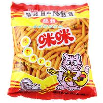 马来西亚原创风味 咪咪虾条 咪咪虾味条 儿时的味道 20g/包 价格:0.45