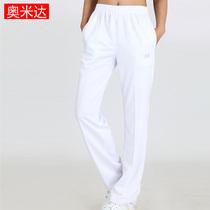 奥米达春夏新款男女白色运动裤 情侣休闲运动长裤 加肥加大体操裤 价格:75.00