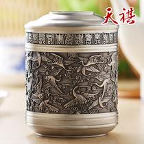 和谐富贵茶叶罐 马来西亚纯进口锡茶叶罐 高档锡器锡罐送领导朋友 价格:419.00