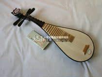 饶阳北方民族乐器厂直销 儿童琵琶送琵琶包指甲胶布练习琴 价格:260.00
