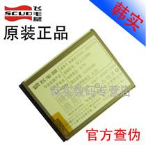 包邮 飞毛腿 多普达 T9292电池 HD7 HD3 G13 A510e HTC A510c商务 价格:32.00