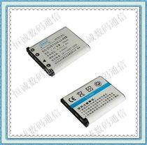★桑格★奥林巴斯X905数码相机电池 奥林巴斯X905电池 A1 价格:28.00
