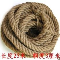 足25米麻拔河绳 3cm拔河绳 爬绳 拉力绳 学校企事业单位比赛麻绳 价格:88.00