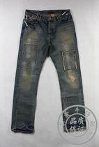 挚爱JohnVarvatos油污做旧磨破补丁做旧男直筒牛仔裤 价格:1200.00