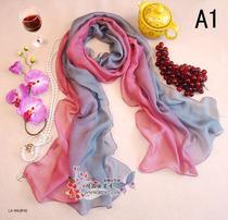 幸福的味道新款秋冬正品双色桑蚕丝丝巾上海故事渐变长款真丝围巾 价格:46.08