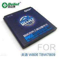 百立孚 天语 W806 电池 大黄蜂 W806+  TBW7809 电板高容量 价格:23.00
