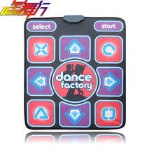 全舞行 中文电脑加厚11mm跳舞毯单人 送DVD光盘超级舞者单机游戏 价格:78.00