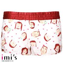 [专柜价110]正品爱美丽女士睡裤FRIENDS家居休闲纯棉短裤IM47421 价格:49.00