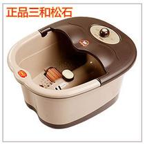 正品 三和松石SH-125 足浴器 自动按摩加热足浴盆 洗脚盆 包邮 价格:249.00