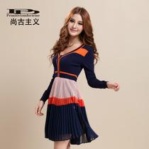 尚古主义2013时尚女装甜美森女撞色条纹百褶雪纺连衣裙L80522 价格:96.00
