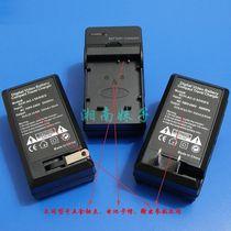 KODAK柯达M863,M893 IS,V550,V570,V610,V705数码相机充电器 价格:23.00