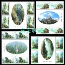 2002年2002-19T雁荡山 收藏 邮票品 集邮 四方联 价格:25.00
