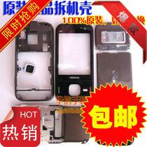 包邮 诺基亚N85原装外壳 诺基亚N85外壳 N85外壳原装 手机壳 价格:75.00