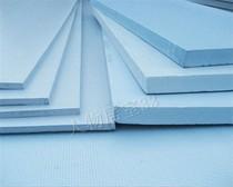 楼面降温装修材料 楼顶隔热材料 绝热不传热隔热板 不满意可退货 价格:21.60