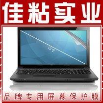 惠普 HP CQ35-320TX(VW574PA)电脑膜 屏保 屏幕【包邮】 价格:38.00
