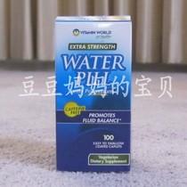 美国直递Vitamin World维他命世界利尿剂片 100粒 降压减肥排尿 价格:178.00