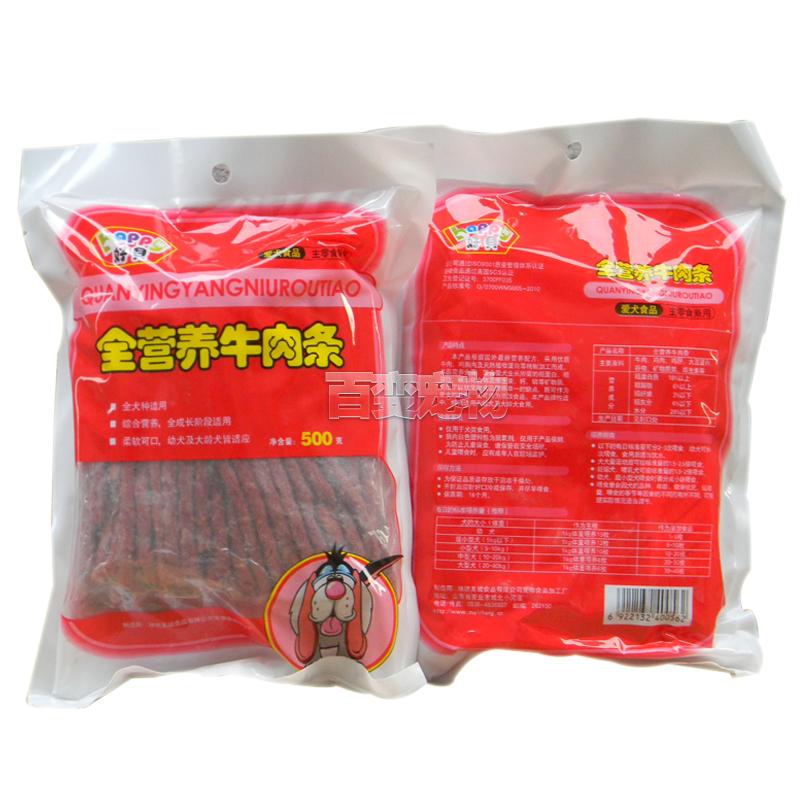 特价宠物零食狗狗零食全犬成犬幼犬零食 好贝全营养牛肉条500g/克 价格:16.80