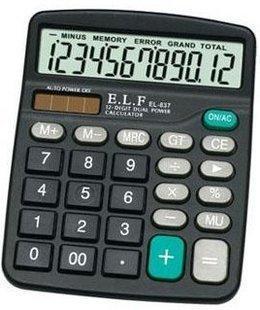 让利促销 易利发 计算机 EL-837 大显示屏 台式计算器 送电池 价格:9.00
