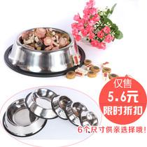 不锈钢宠物防滑食盆 狗狗水盆水碗 宠物碗 猫碗 易清洁狗粮碗特价 价格:10.60
