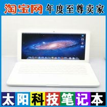 二手Apple/苹果 MacBook MC516ZP/A MC516 P8600 MC207 小白 现货 价格:2688.00