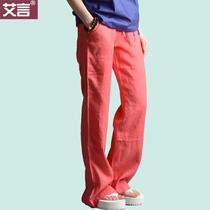 阳光的颜色2 2014夏季新品 超长亚麻精品立体兜休闲直筒裤阔腿裤 价格:129.00