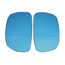 清华华仕 老景程专用大视野白镜 铬镜 蓝镜 双曲后视镜 倒车镜 价格:13.00