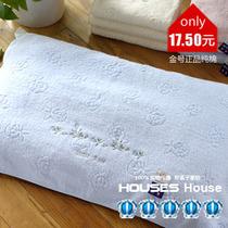 素色螺旋棉密实 优雅气质正品 金号纯棉枕巾(三色) 价格:17.50